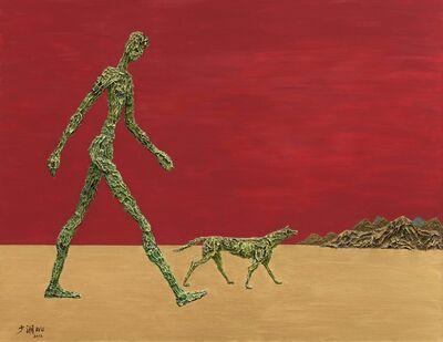 Wu Shaoxiang 吴少湘, 'Walking No.2', 2012