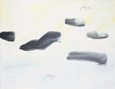 Kangso Lee, 'From an Island - 06067', 2006