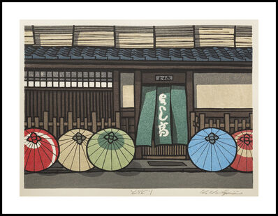 Katsuyuki Nishijima, 'Various Umbrellas', Unknown