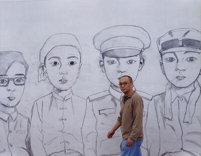 Tina Barney, 'Zhang Xiaogang', 2006