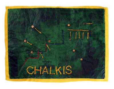 Yorgos Sapountzis, 'Chalkis - Die Landschaften Griechenlands', 2014