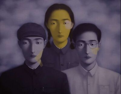 Zhang Xiaogang, 'I Remember', 2009