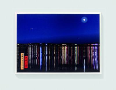Julian Opie, 'View of Moon over Manatsuru peninsula', 2009