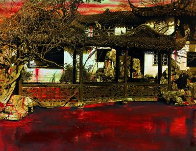 Hong Lei, 'Chinese landscape (Suzhou Liu Garden)', 1998