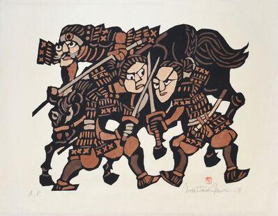 Yoshitoshi Mori, 'Three Samurais', 1981