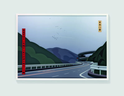 Julian Opie, 'View of loop bridge seen from Route 41 in the Seven Falls area', 2009