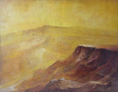 Byron Galvez, 'Paisaje Amarillo II', 1972