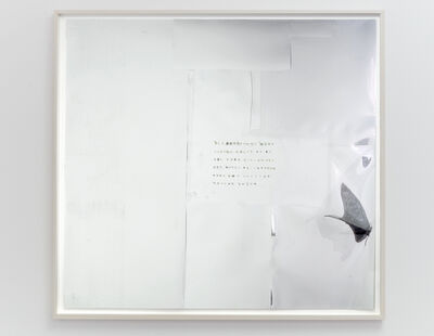 Tobias Madison, 'If I could find what killed those of us who were different but whose difference gave us a reality beyond dying', 2019