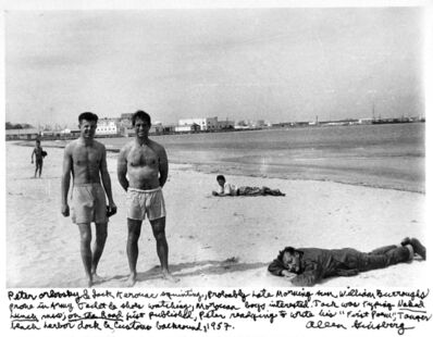 Allen Ginsberg, 'Peter Orlovsky & Jack Kerouac squinting, William Burroughs, Moroccan boys interested, Tanger', 1957