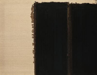 Yun Hyong-keun, 'Burnt Umber & Ultramarine Blue', 19982
