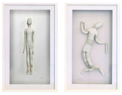 Li Hongbo 李洪波, 'Smart Doll 1 & 4 ', 2012