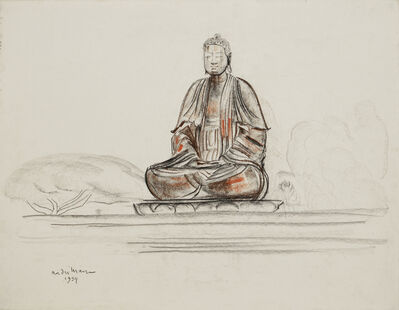André Maire, 'Buddha', 1954