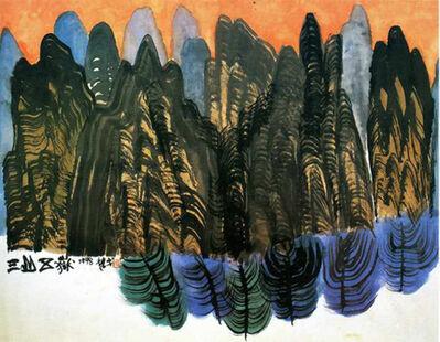 Ko CHU, 'Mountains 三山五嶽', 1998