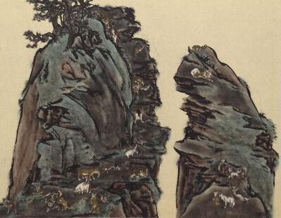 Yang Jiechang 杨诘苍, 'Stranger than Paradise - Twinpeaks', 2009
