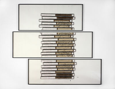 Dave Muller, 'Prayers: extended (medium)', 2008