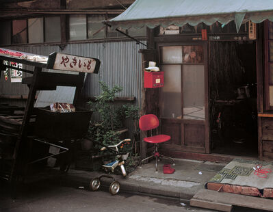 "Yutaka Takanashi, 'Shitaya, Negishi, Minowa: Roast Sweet Potato Shop, 3-13-25 Negishi, Taito-ku, from the series ""Machi""', 1977"