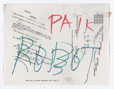 Nam June Paik, 'Robot Opera', 1965