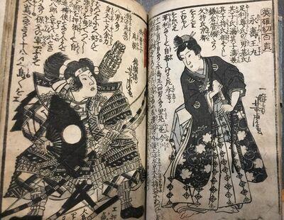 Utagawa Yoshitora, 'Eiyu Osana Hyakuin (A hundred Heroes in their Childhood)', 1851