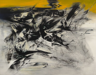 Yang Chihung 楊識宏, 'Universe 乾坤', 2016