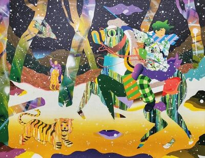 Tomokazu Matsuyama, 'Running Further Deep (Study 4)', 2010