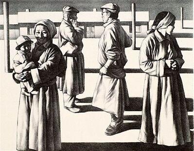 Su Xinping 苏新平, 'Going to Market', 1988