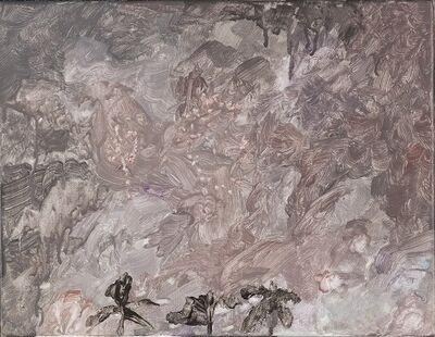 Halley Cheng, '中O', 2017
