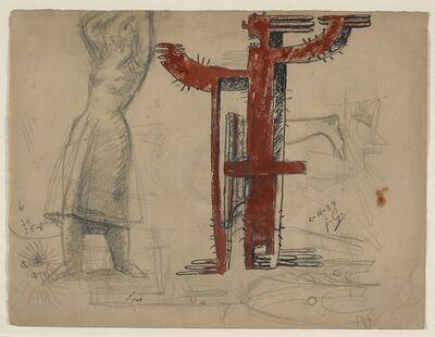 Julio González, 'Deux personnages, Etude pour Monsieur Cactus ', 1939