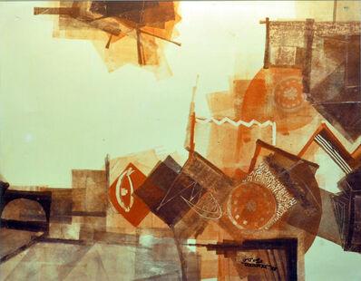Abdullah Hammas, 'Untitled 16', 1988