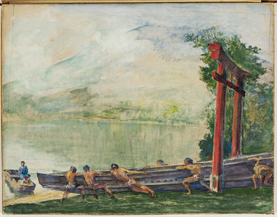 John La Farge, 'A Torii on Lake Chuzenji, Japan'