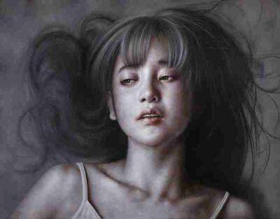 Chan-Peng Lo, 'Insomnia ', 2017