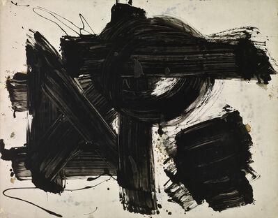 Michael Corinne West, 'Enamel #14'