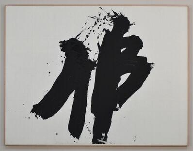 Yuichi Inoue (YU-ICHI), '佛 Butsu(Buddha)', 1977