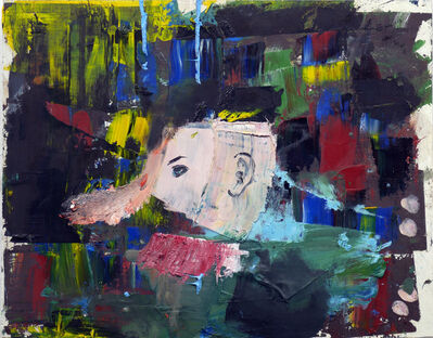 Boaz Arad, 'Untitled', 2016