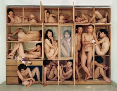 Gao  Brothers 高氏兄弟, 'Sense of Space – Wake', 2000