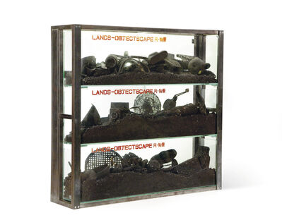 Chen Zhen, 'Lands-Objectscape', 1995