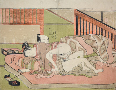 Isoda Koryusai, 'After a Smoke', ca. 1760