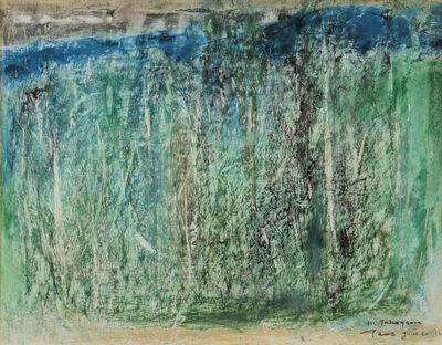 Michio Takayama, 'Forest, Taos', 1966