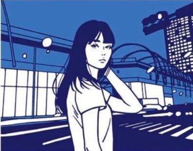 Kyne, 'Miyashita Park', 2020