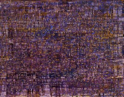 Naomie Kremer, 'Ketubah', 2011