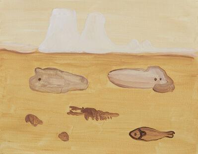 Masahiko Kuwahara, 'View', 1998