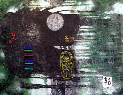 Damilola Oshilaja, 'Untitled (denizen) ', 2008