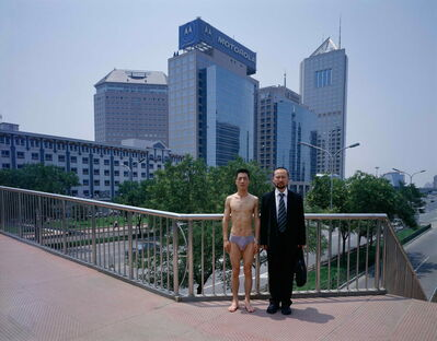 Cang Xin, 'Identity Exchange Series, White-collar', 2004