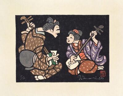 Yoshitoshi Mori, 'Shamisen Lessons (Black)', 1983