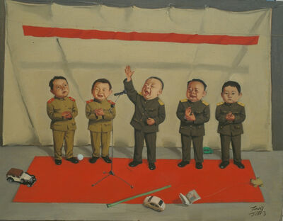 Tang Zhigang, 'Children's meeting', 2000