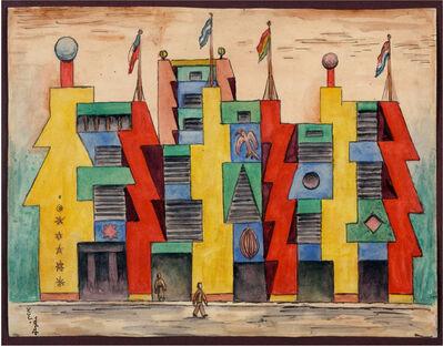 Xul Solar, 'Proyecto Ciuda', 1954