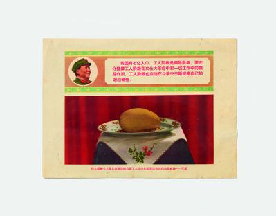 'Small color poster,  Mango displayed on plate', 1968 or 1969