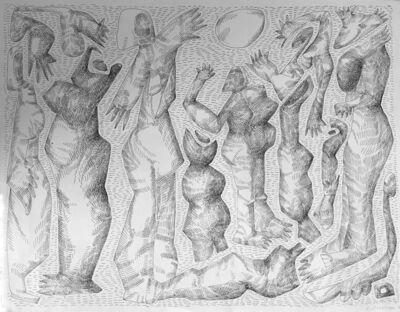 Samia Osseiran Junblat, 'Untitled 1', 1997