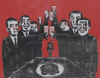 Su Xinping 苏新平, 'Comrade and Toast No.5  同志干杯系列之五', 2006
