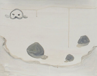 Masahiko Kuwahara, 'The North Sea', 1999