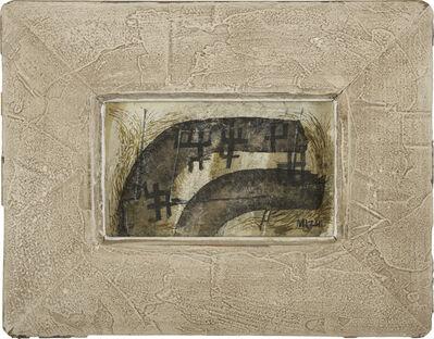 Tetsuo Mizu, 'Town', 1983